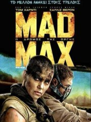 Mad-Max-Fury-Road-2015-tainies-online