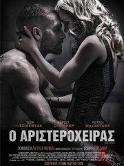 Southpaw-2015-tainies-online