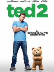 Ted-2-2015-tainies-online