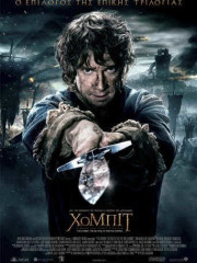 The-Hobbit-The-Battle-of-the-Five-Armies-2014-tainies-online