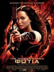 The-Hunger-Games-Catching-Fire-2013-tainies-online