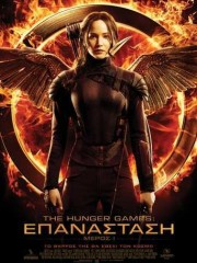 The-Hunger-Games-Mockingjay-Part-1-2014-tainies-online