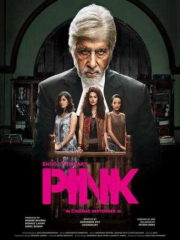 Pink-2016-tainies-online-full