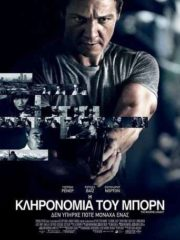 The-Bourne-Legacy-2012-tainies-online-full