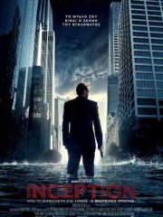 Inception-2010-tainies-online-greek-subs