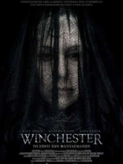 Winchester-2018-Tainies-online-greek-subs