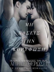 Fifty-Shades-Freed-2018-tainies-online-greek-subs