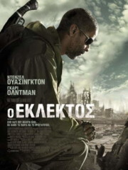 The-Book-of-Eli-2010-tainies-online-greek-subs