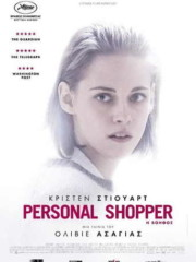 Personal-Shopper-2016-tainies-online