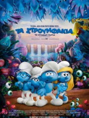 Smurfs-The-Lost-Village-2017tainies-online-full