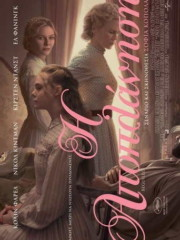The-Beguiled-2017-tainies-online-full