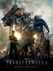 Transformers-4-Age-of-Extinction-2014-tainies-online-full