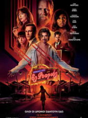 Bad-Times-At-The-El-Royale-2018-greek-subs-online-gamato-full