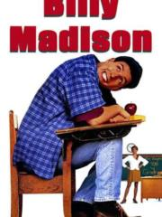 Billy Madison (1995)-greek-subs-online-gamato