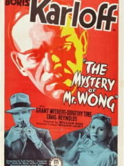 The-Mystery-of-Mr.-Wong-1939-greek-subs-online-gamatomovies
