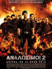 The-Expendables-2-2012-greek-subs-online-gamatomovies