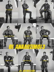 The-Expendables-3-2014-greek-subs-online-gamatomovies