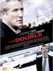 The-Double-2011-greek-subs-online-gamatomovies