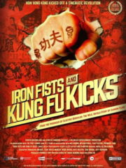Iron-Fists-and-Kung-Fu-Kicks-2019-Blinded-by-the-Light-2019-greek-subs-online-gamatomovies