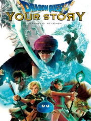 Dragon-Quest-Your-Story-2019-greek-subs-online-gamatomovies