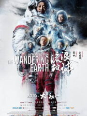 The-Wandering-Earth-2019-greek-subs-online-gamato