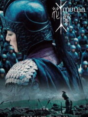 Mulan-Rise-Of-A-Warrior-2009-greek-subs-online-gamato