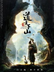 Monk-Comes-Down-The-Mountain-2015-greek-subs-online-gamato
